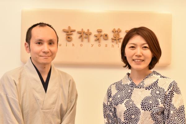 和菓子屋「亀屋良長」の倒産危機を救った取締役女性のアイデア   女性自身