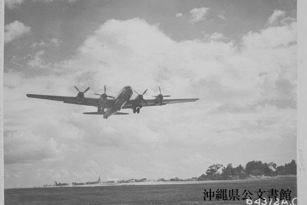 原爆投下機が読谷に飛来 1945年8月9日 ボックスカーが長崎に投下後 ...