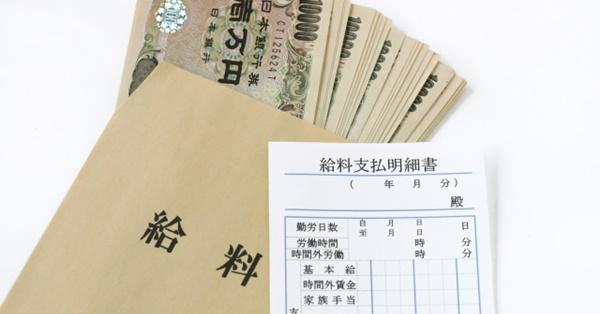 サラリーマン妻は12万円減!法改正で年収82万円の壁が誕生   女性自身
