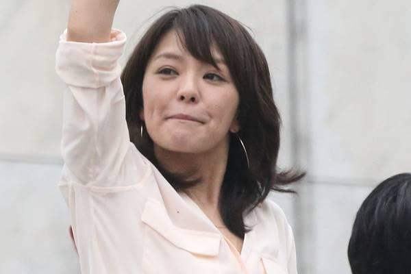 今井絵理子 橋本健氏と堂々交際...