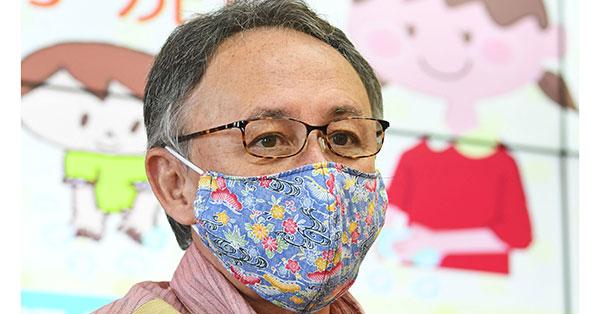 沖縄 県 知事 の マスク