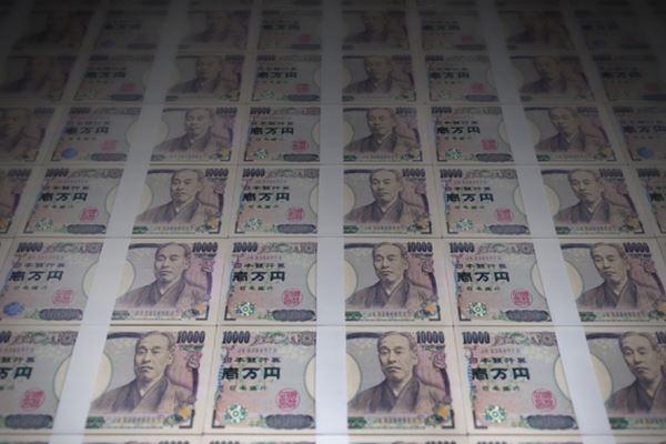 日本くじ史上最高額12億円。それでも消えないBIGへの不信 | 女性自身