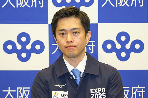 吉村知事 学歴